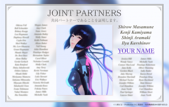 GHOST-IN-THE-SHELL-SAC2045-SS-1-560x292 Anique Inc. Announces Brand New GHOST IN THE SHELL: SAC_2045 Joint Project with Blockchain