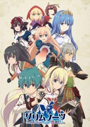 Bungou-to-Alchemist-Shinpan-no-Haguruma-dvd-300x427 6 Anime Like Bungou to Alchemist: Shinpan no Haguruma (Bungo and Alchemist: Gears of Judgment) [Recommendations]