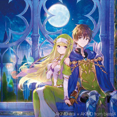 Hachi-nan-tte-Sore-wa-Nai-deshou-dvd-300x450 6 Anime Like Hachi-nan tte, Sore wa Nai deshou! (The 8th son? Are you kidding me?) [Recommendations]