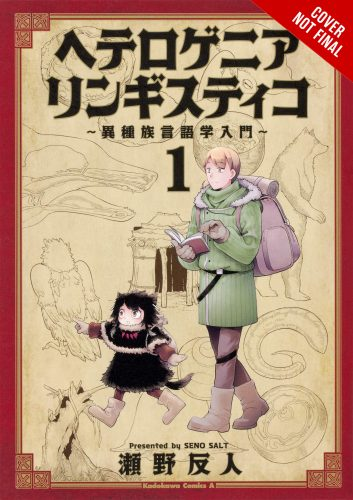 Yen-Press-Logo Yen Press Details New Manga, Art and Middle Grade Titles For October Release
