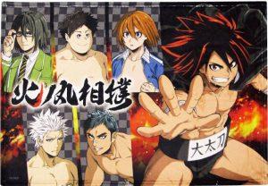 Hinomaruzumou-Wallpaper Top 5 Hinomaruzumou (Hinomaru Sumo) Scenes