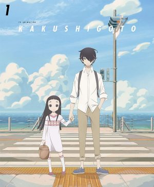 Kakushigoto Review – The Sketch is Always Better than the Ink