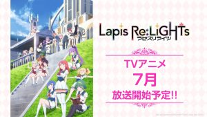 """Lapis Re:LiGHTs"" TV Anime Premieres July 2020"