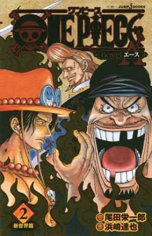 One-Piece-Ace's-Story-manga-wallpaper-700x368 One Piece: Ace's Story Gives Us the Amount of Ace That We Were Deprived Of