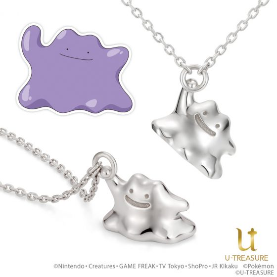 "Pokemon-Jewelry-Ditto-SS-2-560x560 ""Transform"" into a Fashion Otaku with This Beautiful Ditto Necklace!"