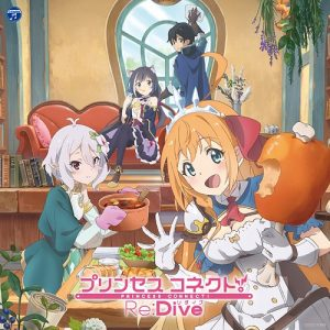 6 Anime Like Princess Connect Re:Dive [Recommendations]