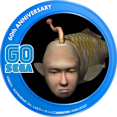 Sega-Mega-Drive-2 Are You a Huge Sega Fan? Why Not Download Some COOL Avatar!