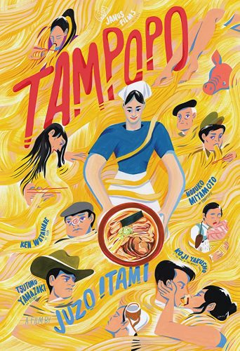 Tampopo-dvd-342x500 An Anime Fan's Guide to Japanese Cinema - Movies You Can't Miss