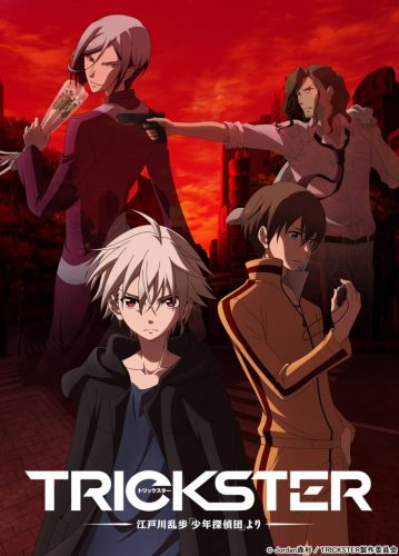 "Kyokou-Suiri-dvd-225x350 [Crime-Solving Winter 2020] Like Trickster: Edogawa Ranpo ""Shounen Tanteidan"" yori (Trickster) ? Watch This!"