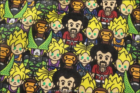 Baby-Milo-x-Dragon-Ball-Z-S-SS-1-560x381 Time to Dragon Ball-Out and Style on Your Friends With The Latest BAPE Collabo!