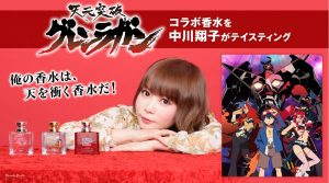 Smell Summer-Time FRESH with these Gurren Lagann Perfume Products!