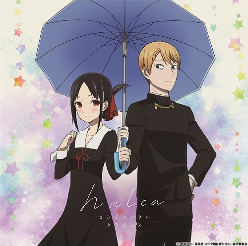 Kaguya-sama-wa-Kokurasetai-wallpaper Best Spring 2020 Anime Streaming Now on Funimation