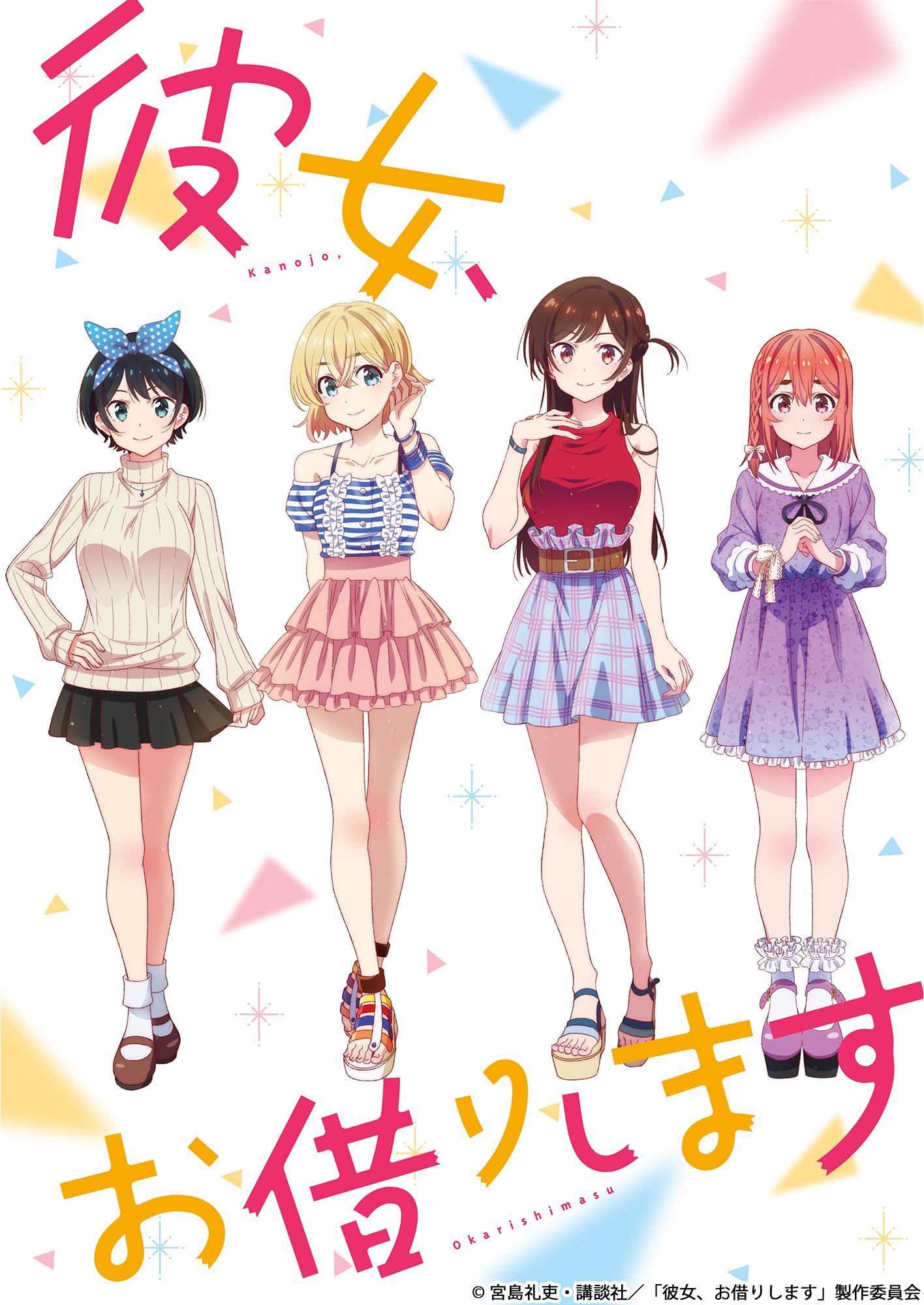 Kanojo-Okarishimasu-Rent-a-Girlfriend-KV Kanojo, Okarishimasu (Rent-a-Girlfriend)