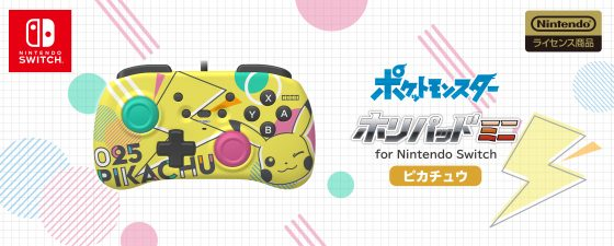 Pikachu-Hori-Controller-Switch-Version-SS-1-560x225 New Pokemon Themed Hori Switch Controllers?! Sign Us Up!