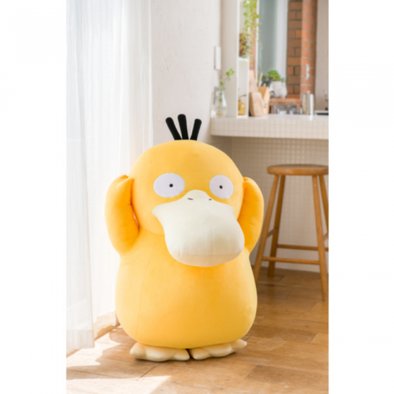 Psyduck-Pokemon-Life-Size-SS-2-560x560 Dynamax Psyduck in REAL LIFE?! Latest Product Proves It!