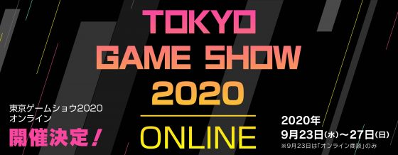 TGS-2020-Online-560x218 TOKYO GAME SHOW 2020 Online is OFFICIAL!