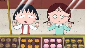 Anime Birthdays: Tamae Honami from Chibi Maruko Chan