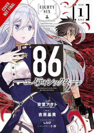 Upcoming Anime Chart