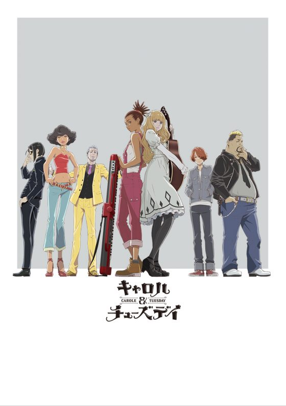 CAROLE-TUESDAY-key-visual-2-560x795 Shinichiro Watanabe, Motonobu Hori, and Celeina Ann (Carole & Tuesday) to Hold Online Panel at Otakon Online 2020!