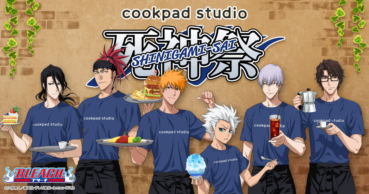 "Cookpad-Shinigami-sai BLEACH x Cookpad Collaboration ""Shinigami-Sai"" Serving Amazing Shinigami Dishes this Summer!"