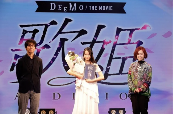 DEEMO-Singer-560x372 14-Year-Old Girl Wins Audition to Sing the Theme Song for Upcoming DEEMO Anime Movie!