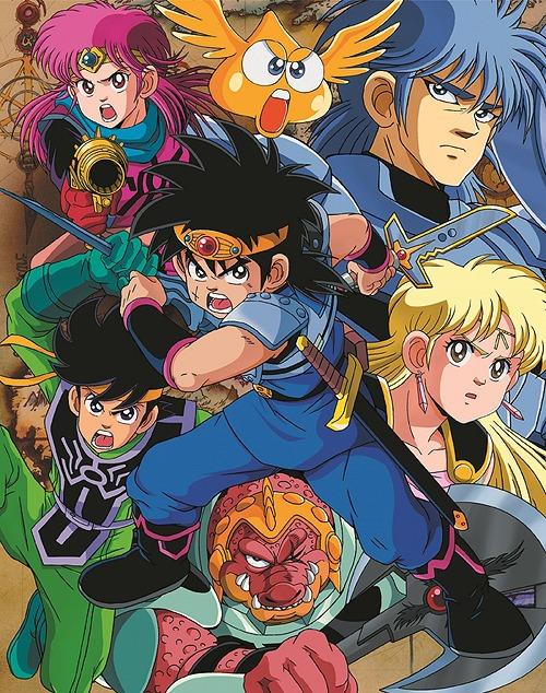 DRAGON-QUEST-DAI-NO-DAIBOUKEN Dragon Quest Dai no Daibouken (Dragon Quest The Adventure of Dai)