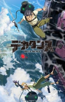 Deca-Dence-dvd-225x350 Like Darling in the FranXX? Watch These Summer 2020 Anime!!