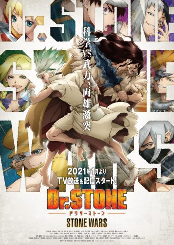 Dr.-Stone-Stone-Wars-KV-355x500 Dr. Stone: Stone Wars  Releases New PV!