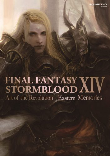 2PAGE-SPREAD_FFXIV_WesternMemories_interior-sample_018-019-560x396 Final Fantasy XIV Art Books Return in 2021 Reprint; Two New Manga Series Release Dates Revealed!