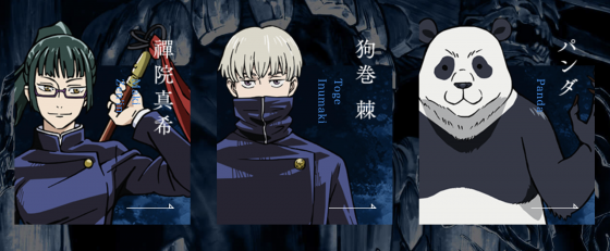 Jujutsu-Kaiten-New-Characters-560x231 More Characters and Character Designs Unveiled for Upcoming Horror Anime Jujutsu Kaisen!