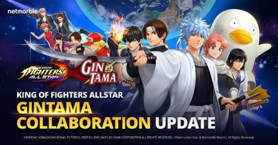 KOF-Allstar-Gintama-collab-netmarble-560x293 The Samurai Of Gintama Break Into THE KING OF FIGHTERS ALLSTAR  In Netmarble's New Collaboration !