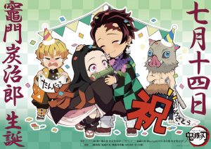 Demon Slayer's Tanjiro Kamado's Birthday Is Today and It's Gone Viral!