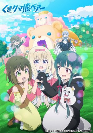 Kuma Kuma Kuma Bear Starts Today! Kadokawa Shares OP Video