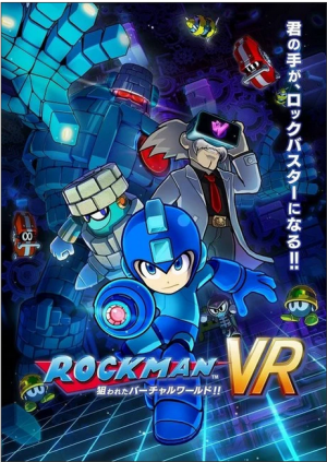 Experience Mega Man in the BEST VR Experience...In Japan Only..