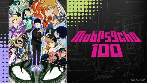 Mob-Psycho-100-16x9-560x315 HBO Max & Crunchyroll Announce The Promised Neverland, Mob Psycho 100, and More Coming Soon!