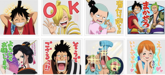 One-Piece-Day-2020-396x500 July 22nd is One Piece Day! New Visuals & Latest Information Released in Live Show!