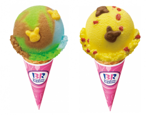 Baskin Robbins x Pokemon Collab! Pikachu Ice Cream Served in a Pokeball and More Available This Season!