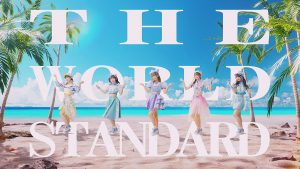 "Wasuta Celebrates Summertime with New Music Video ""Sunday! Sunshine!"""
