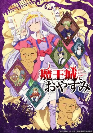 Upcoming Anime Majou de Oyasumi  (Sleepy Princess in the Demon Castle) Releases 1st PV!