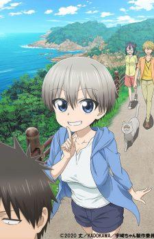 Uzaki-chan-wa-Asobitai-wallpaper-700x391 You Don't Want to Miss 2020's Hot (and Hilarious) Summer Ecchi Anime!