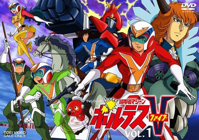 Voltes-V-wallpaper-2-700x494 Japan's Relationship with the Philippines and Filipinos in Japanese Pop Culture