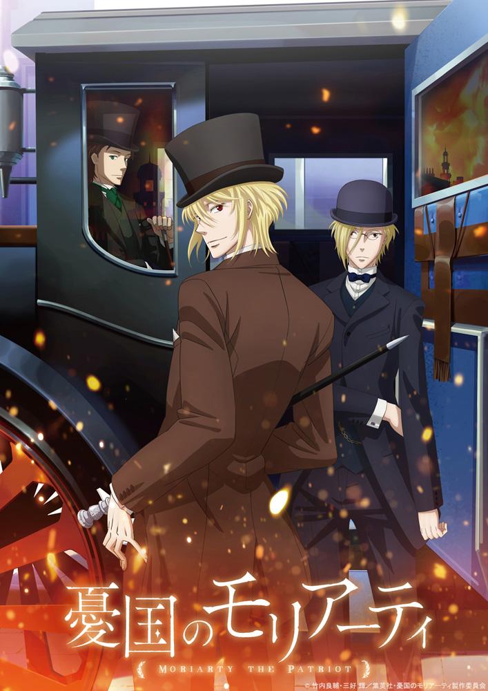 Yuukoku-no-Moriarty-Moriarty-the-Partiot-Teaser-Visual Yuukoku no Moriarty (Moriarty the Patriot)