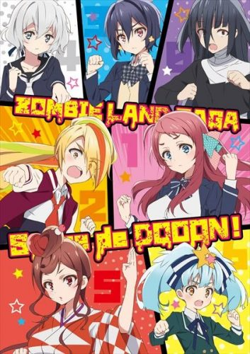 Zombieland-Saga-Stage-de-Dawn-560x522 Zombieland Saga Project Restarts! Big Things Coming for the Franchise!