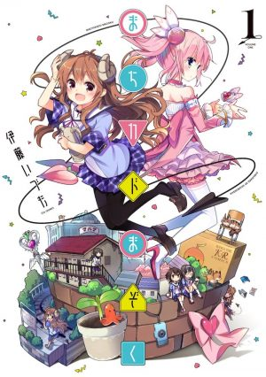 Seven Seas Licenses THE DEMON GIRL NEXT DOOR Manga Series