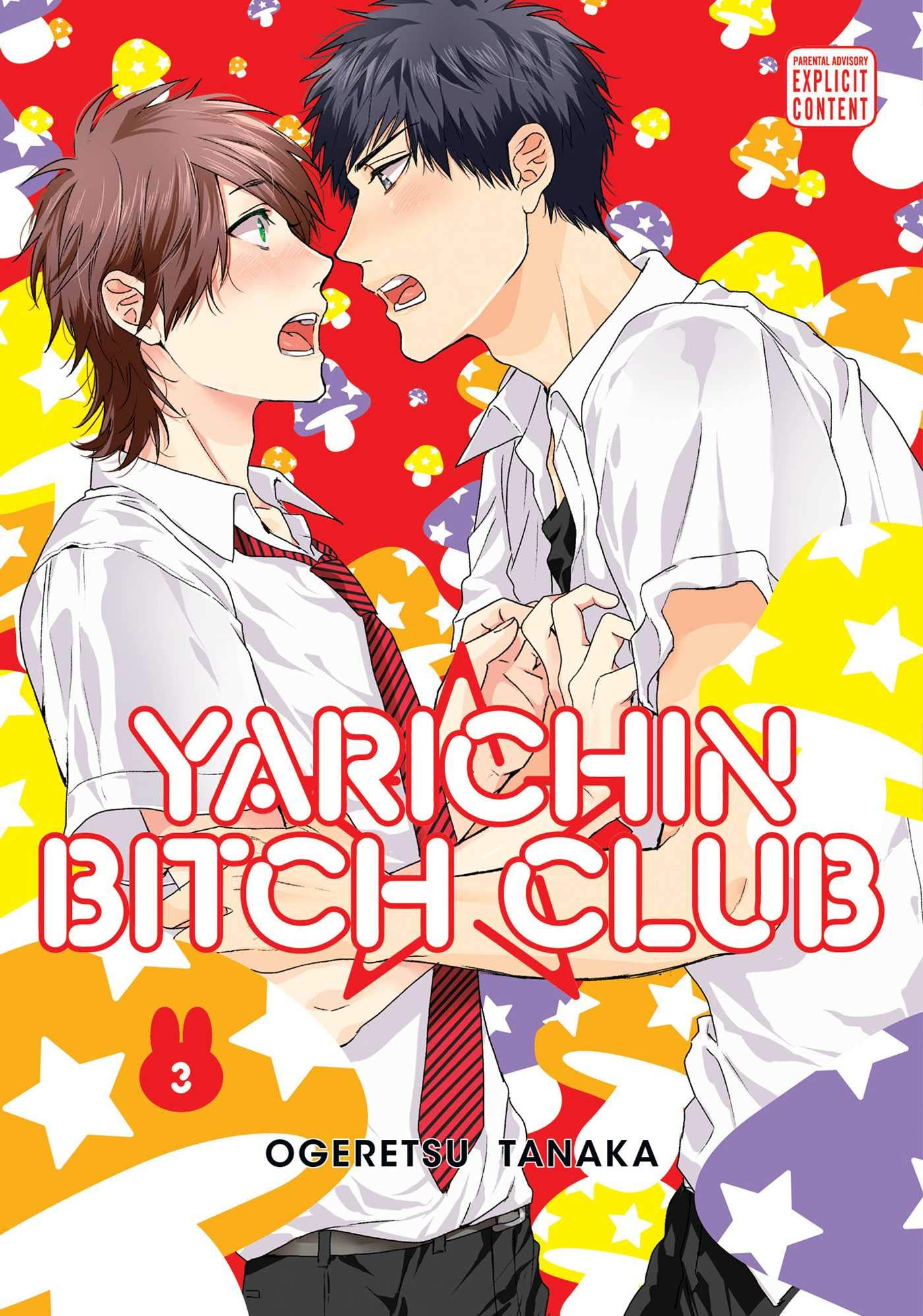 yarichin_bitch_club_cover Spicing Things Up with Sex Toys in Yaoi Manga
