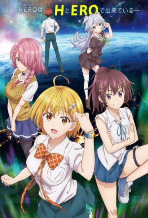Dokyu-Hentai-HxEros-dvd-300x353 6 Anime Like Dokyuu Hentai HxEros (Super HxEros) [Recommendations]