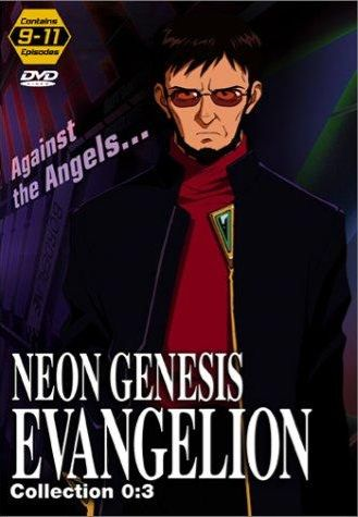 evangelion-gendou-ikari-poster-675x500 The 10 Most Vile and Down Right Horrible Parents in Anime