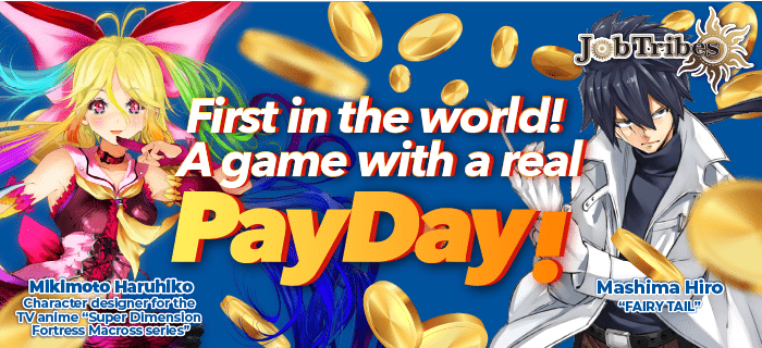 FA2700x320 JobTribes: The First Play-to-Earn Game