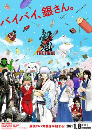 Gintama: The Final Arrives on January 8th!