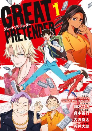 6 Anime Like Great Pretender [Recommendations]